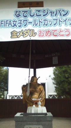8月出稼ぎ☆2